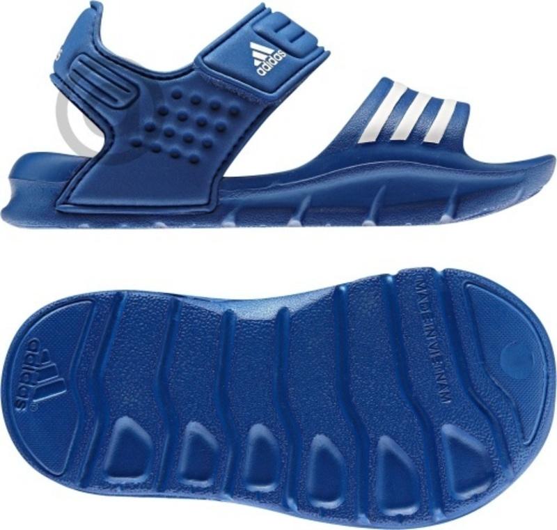 Sandálky adidas Akwah 8 I Q22612