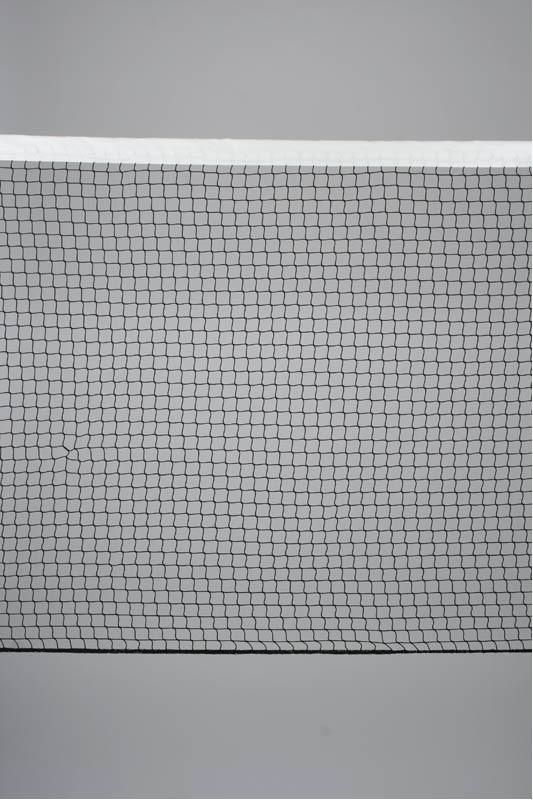 Badminton sieť SPORT