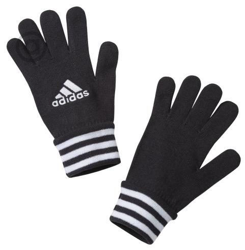 Futbalové rukavice adidas Football Fieldplayer Z10082