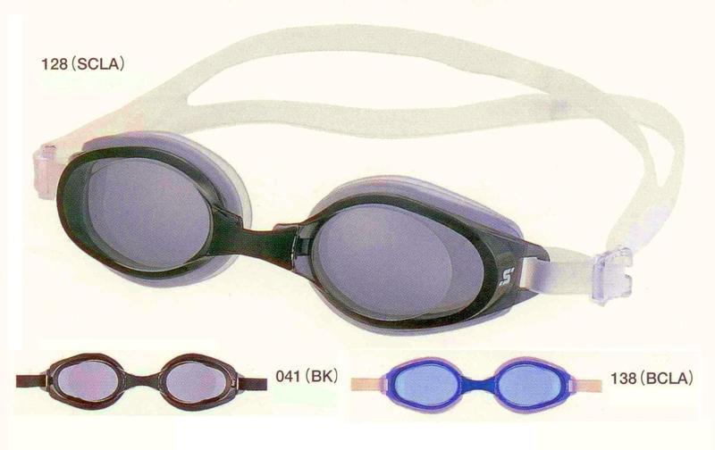 Plavecké okuliare Swans SW-38