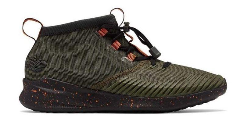 Pánske bežecké topánky New Balance MSRMCGB 7,5 UK