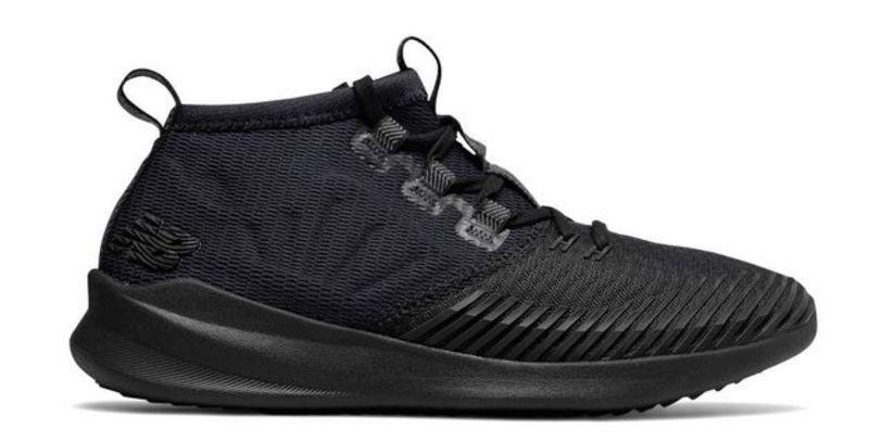 Pánske bežecké topánky New Balance MSRMCBB 11,5 UK