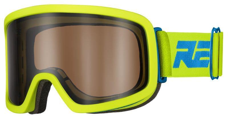 Lyžiarske okuliare Relax Plane HTG05A žltá b782def3821