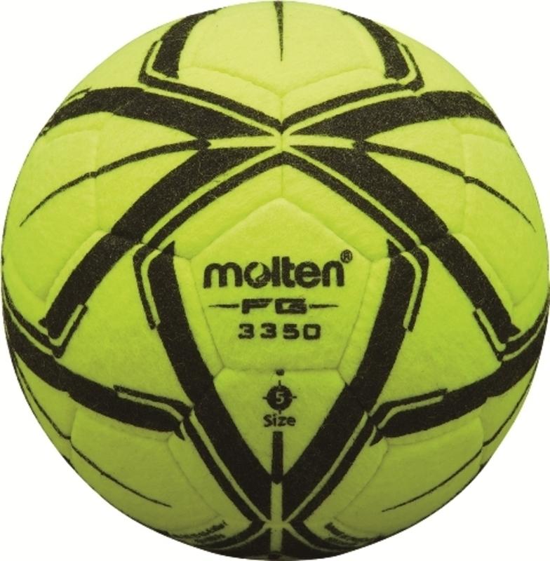 Lopta MOLTEN F5G3350