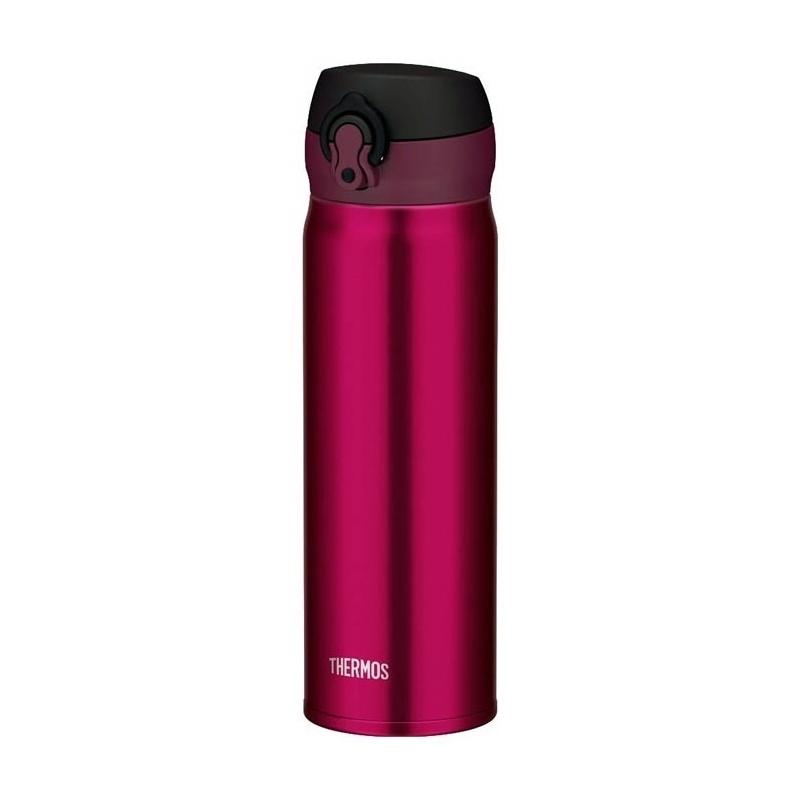 Mobilný termohrnček Thermos Motion vínovo červená (burgundy) 130030