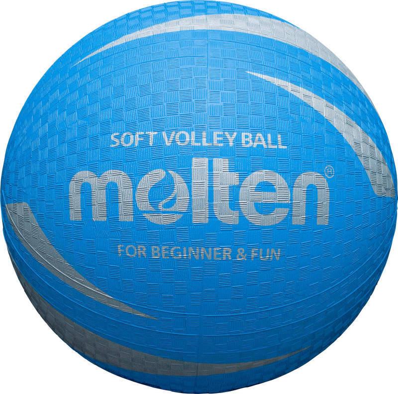 Volejbalový lopta MOLTEN S2V1250-C modrý