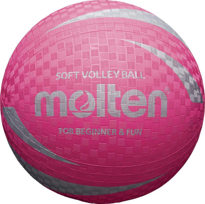 Volejbalový lopta MOLTEN S2V1250-P fialový