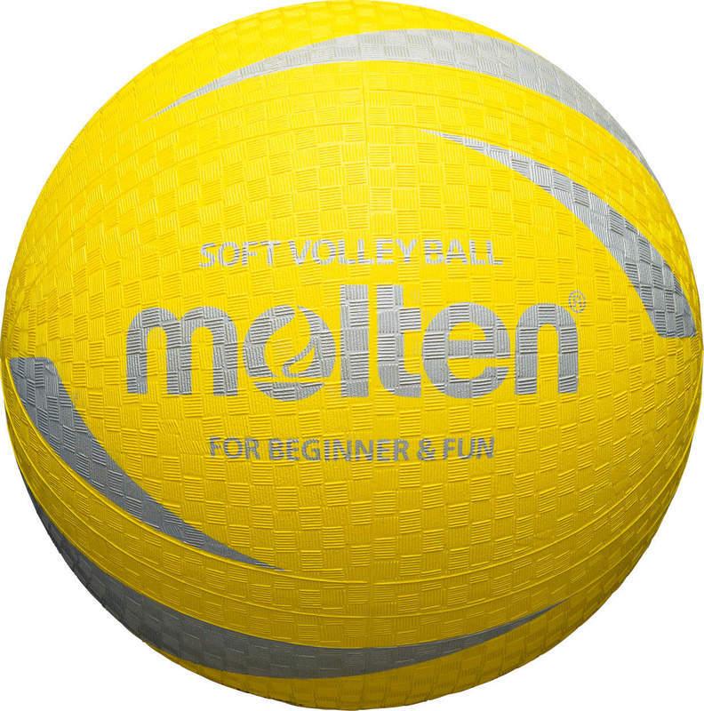 Volejbalový lopta MOLTEN S2V1250-Y žltý