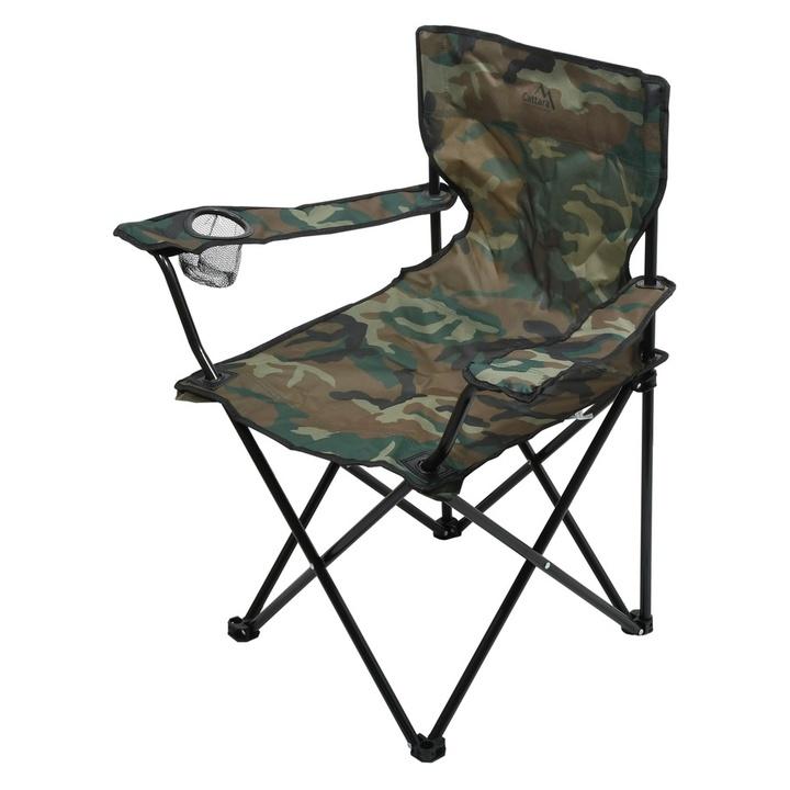 stolička kempingový skladacia Cattara LIPARI ARMY