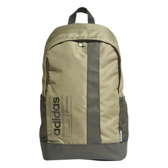 Batoh adidas Linear GU BP FL3679