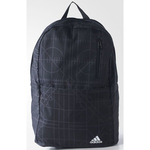 Batoh adidas Versatile Backpack Graphic 2 AY5132, adidas