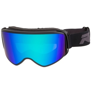 26d01641b Lyžiarske okuliare Relax BROAD HTG52A - gamisport.sk