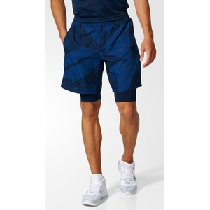 kraťasy adidas Speedshort CC Two-in-One GFX BK6142, adidas